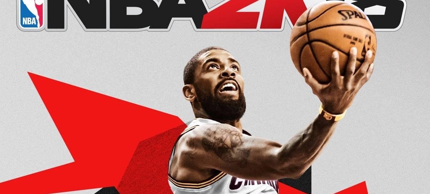 Создателям NBA2K18 придется менять обложку игры