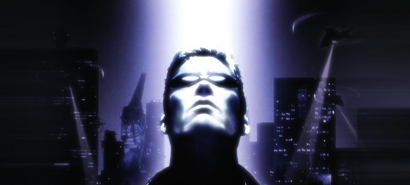Огромные скидки на игры Square Enix в GOG