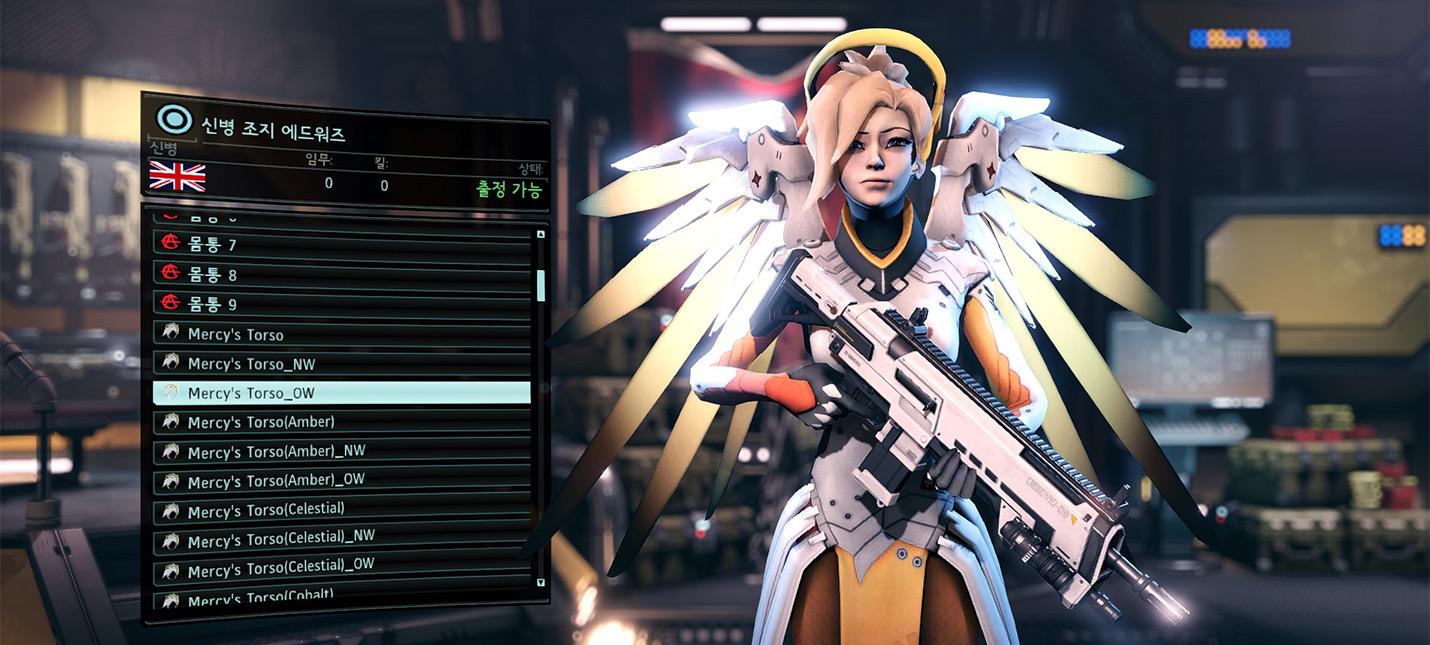 Мод XCOM 2: War of the Chosen добавляет Мерси