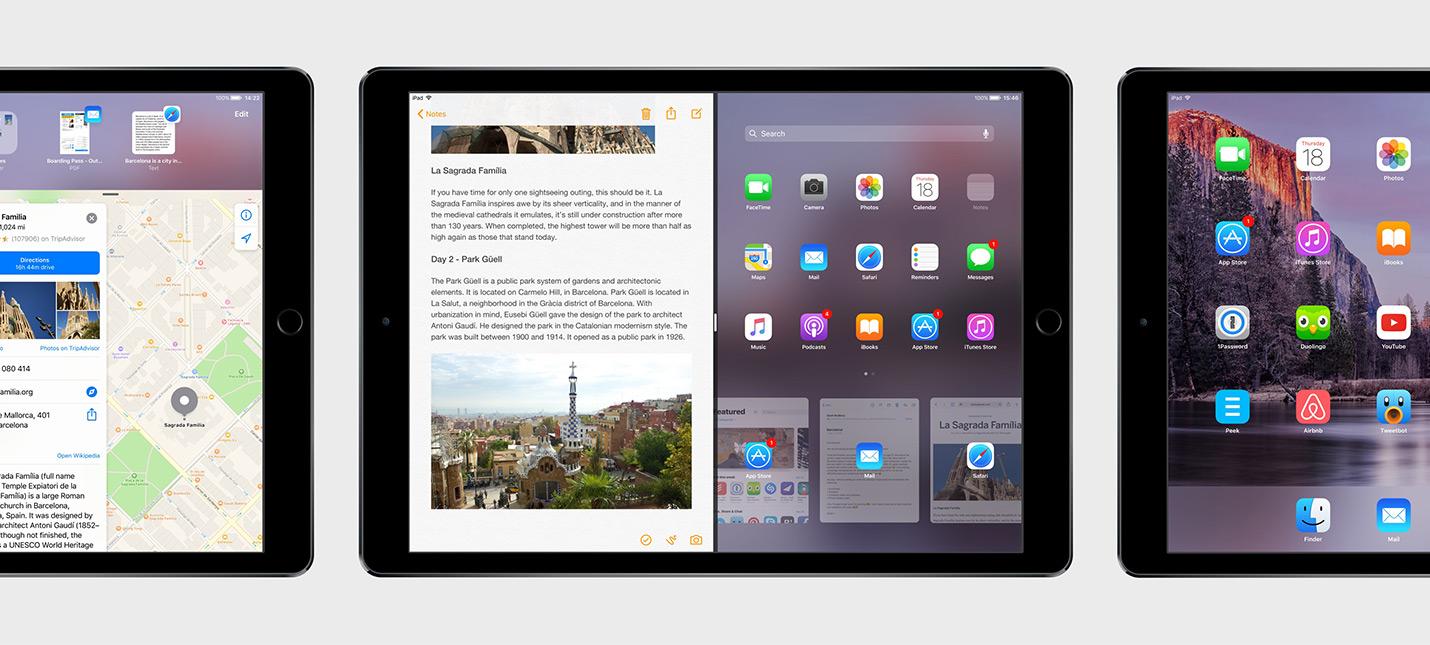 iOS 11 уже можно скачать