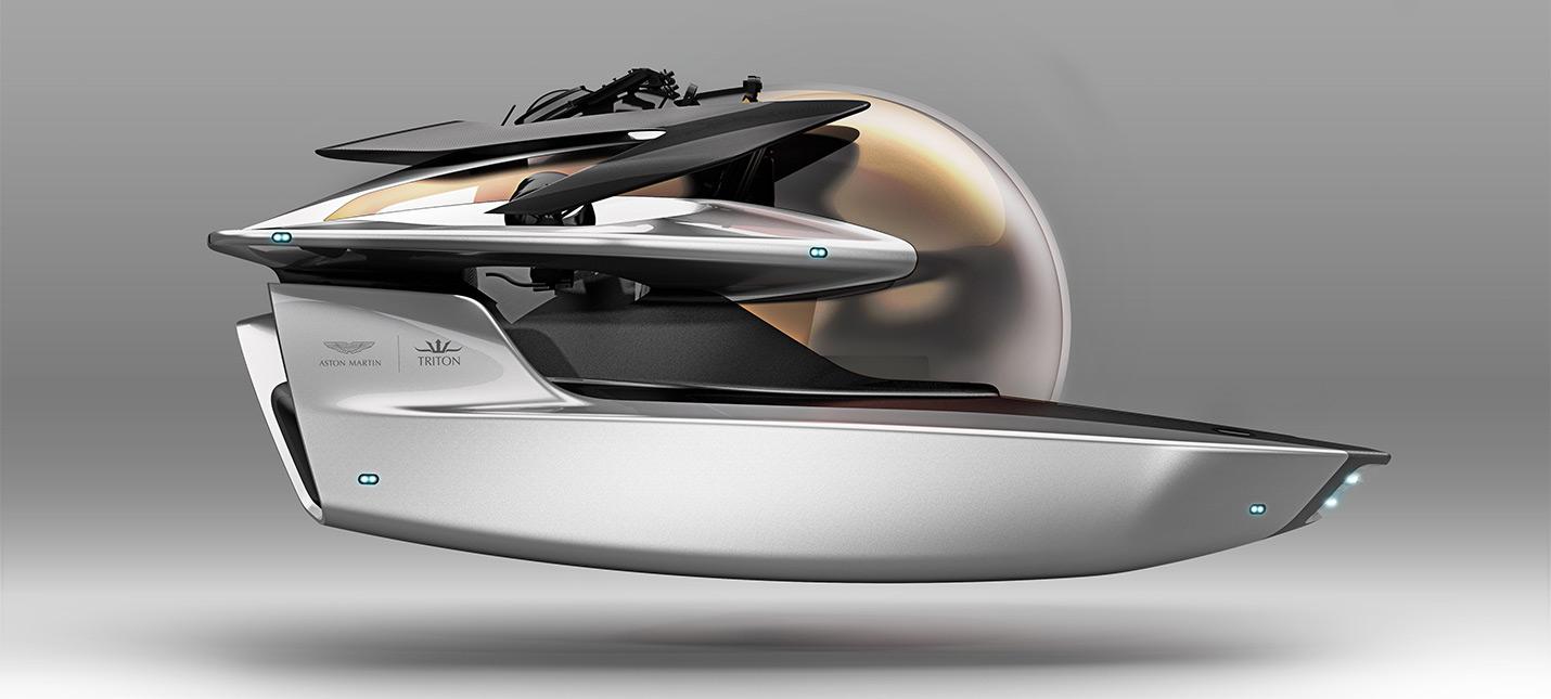 Aston Martin показала дизайн личной субмарины