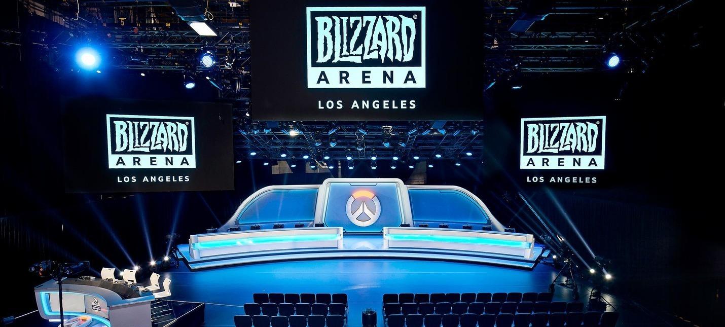 Состоялось открытие Blizzard Arena