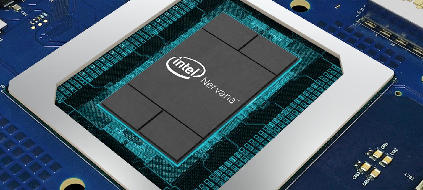 Intel анонсировала серию чипов для ИИ, бросающих вызов Nvidia