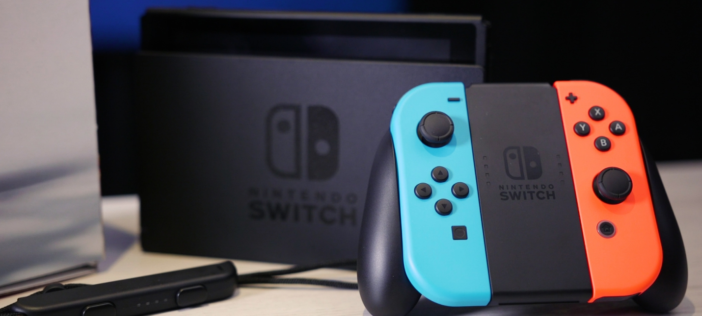 Новое обновление для Nintendo Switch позволит переносить сохранения