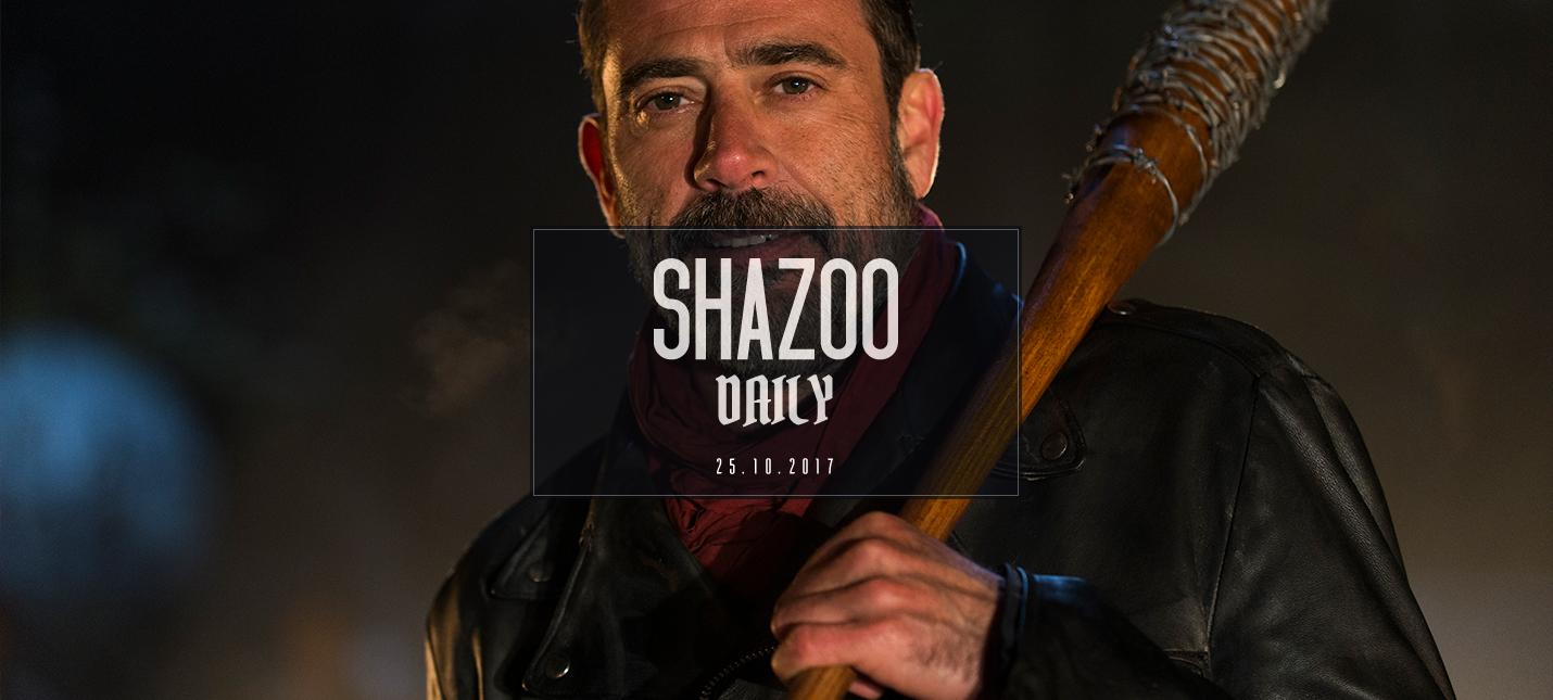 Shazoo Daily: опять двадцать пять