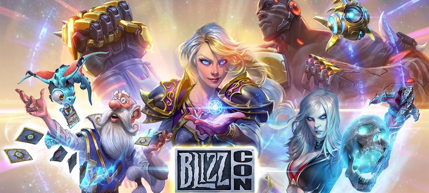 Прямой эфир с церемонии открытия BlizzCon 2017 — Hearthstone, Overwatch и другое