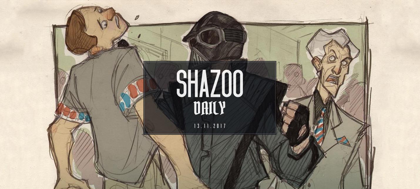 Shazoo Daily: геймеры наносят ответный удар