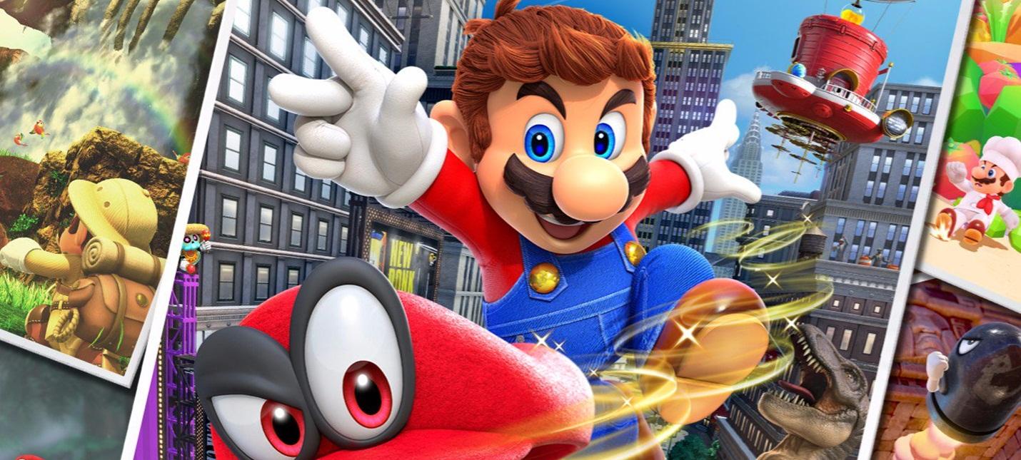 Из-за глитча в Super Mario Odyssey Марио погибает от собственной кепки