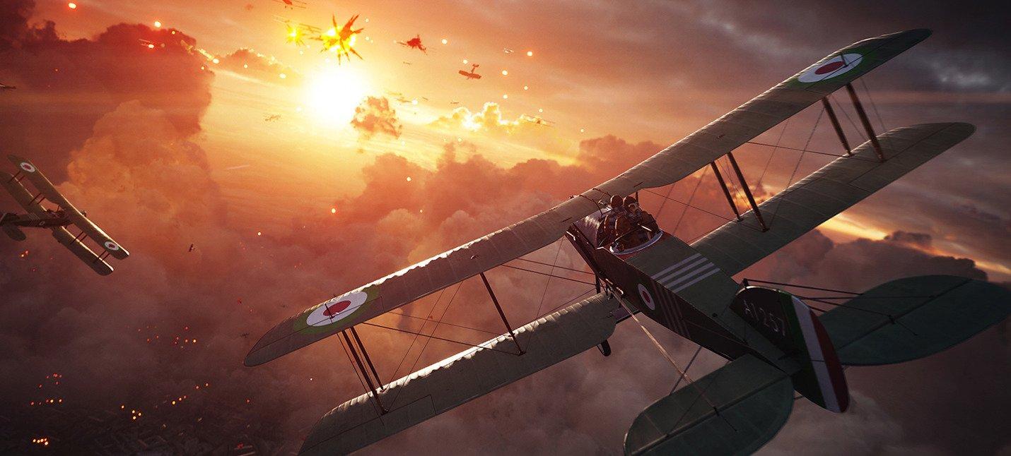 Французская и российская кампании в Battlefield 1 доступны бесплатно