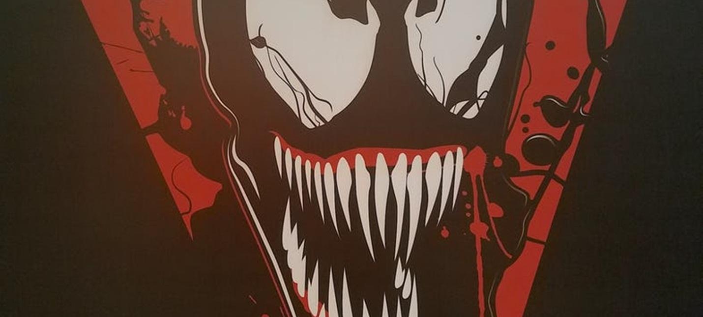 """Первый взгляд на лого фильма """"Веном"""""""