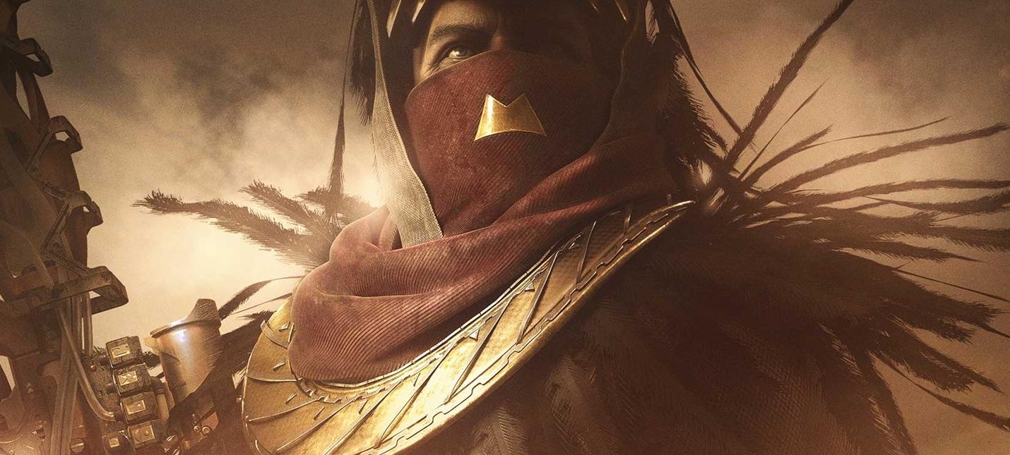 Плейлисты активностей повышенной сложности Destiny 2 теперь недоступны без DLC