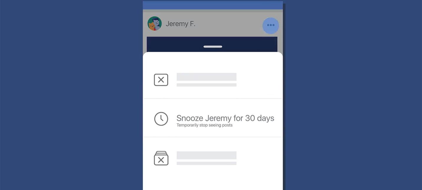 Facebook позволяет заткнуть надоедливых друзей