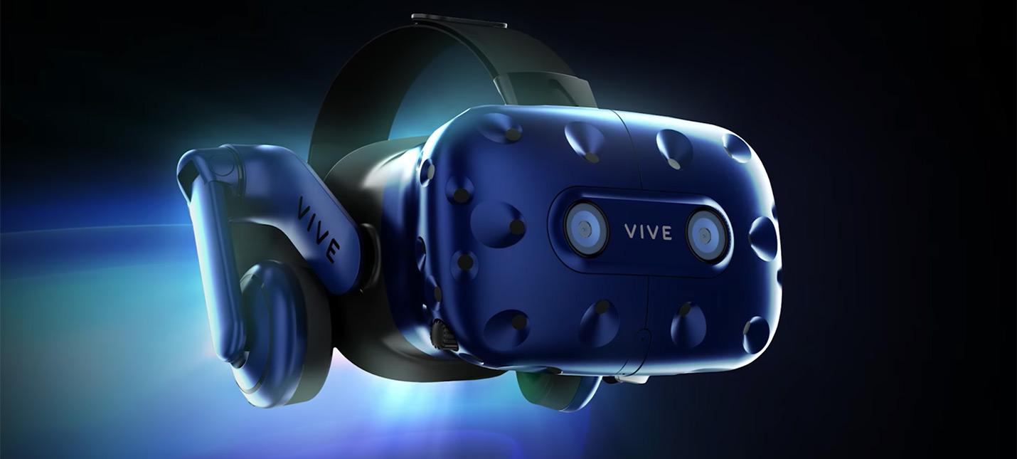HTC анонсировала Vive Pro c разрешением 2880 x 1600