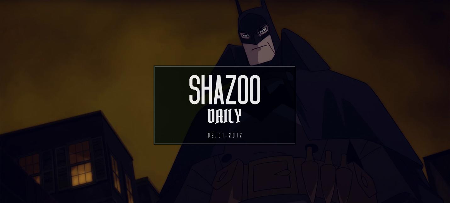 Shazoo Daily: Просим не беспокоить