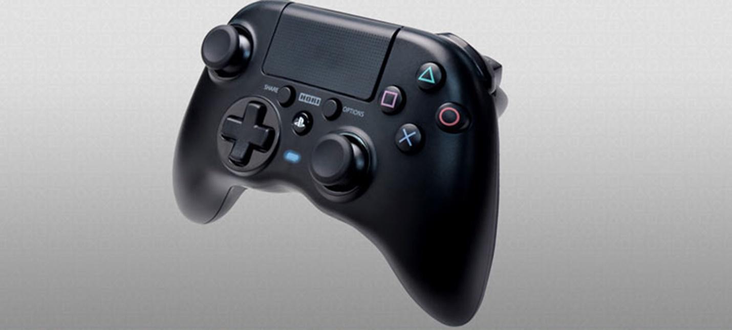 Новый лицензированный контроллер Hori для PS4 выйдет на следующей неделе