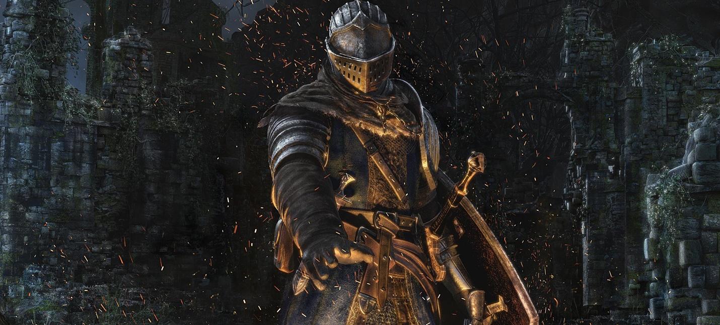 Dark Souls: Remastered на PS4 Pro не поддерживает HDR