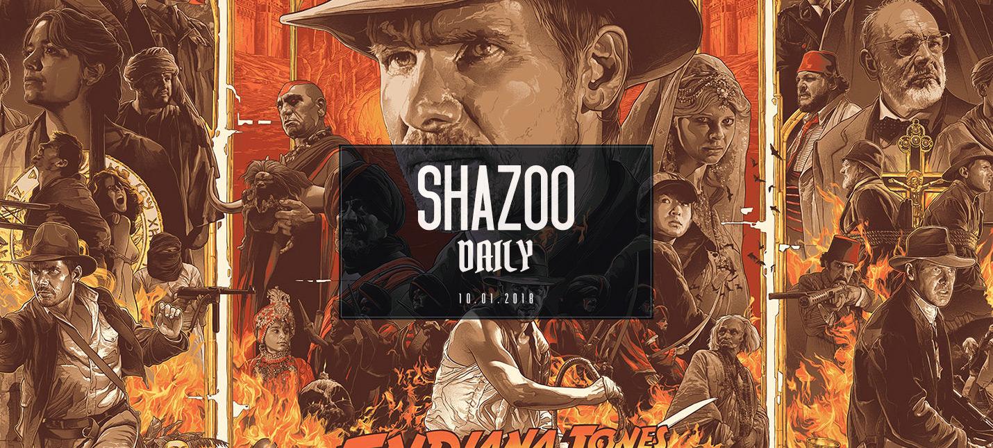 Shazoo Daily: Старая новая рубрика