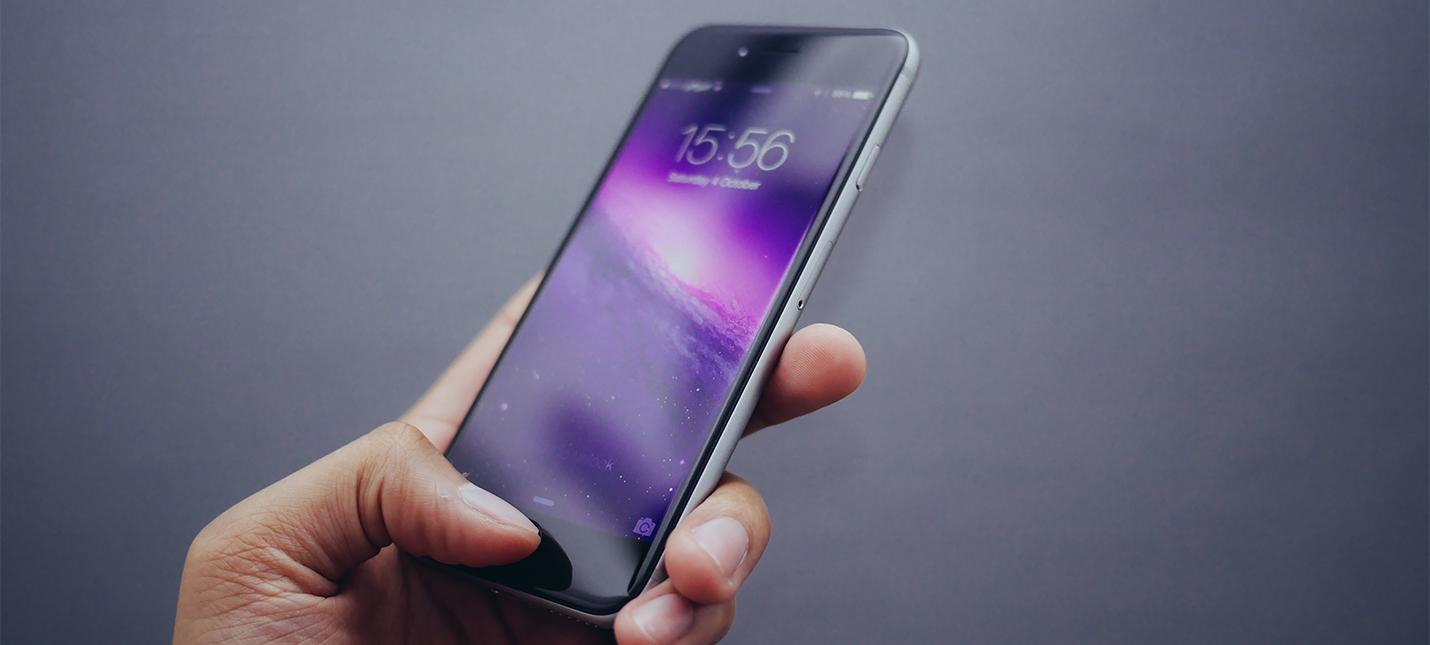 Тим Кук обещает опцию по отключению тормозов старых iPhone