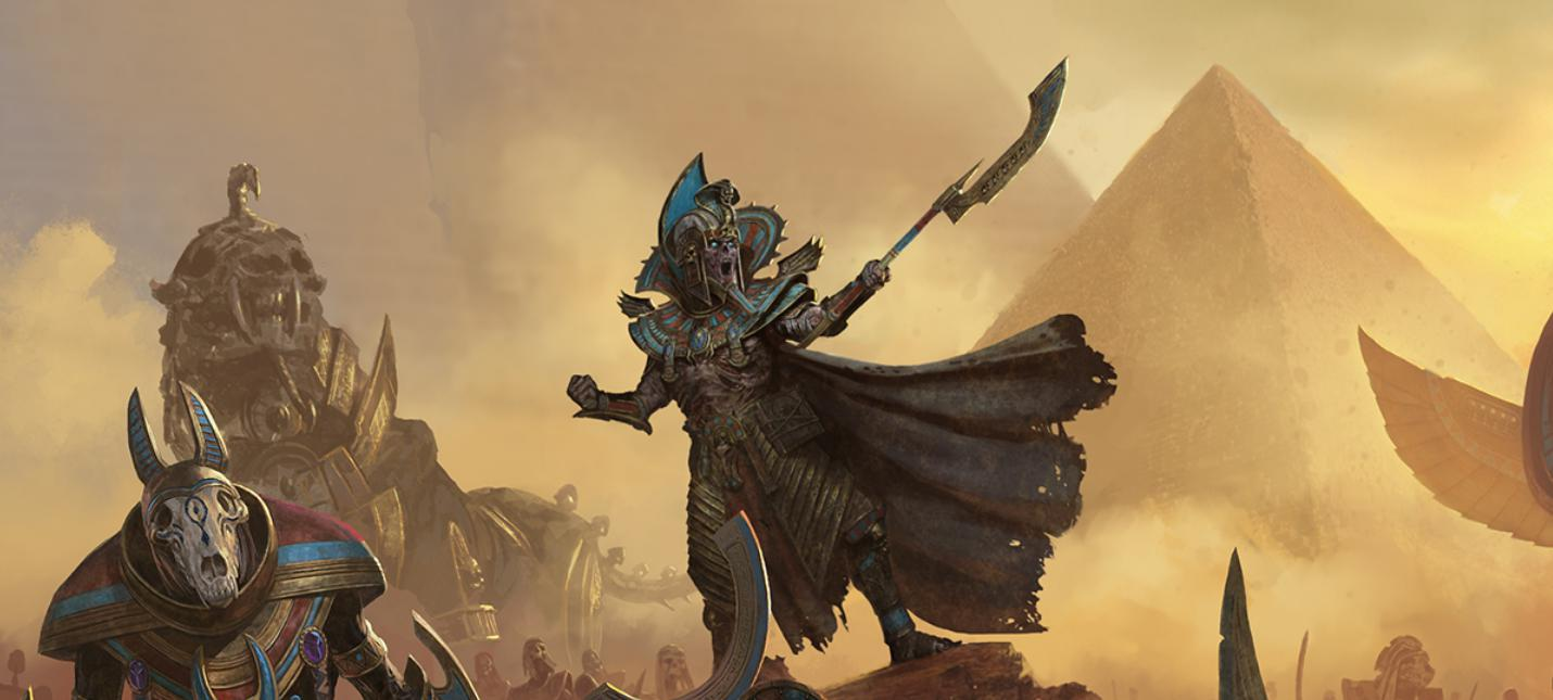 Новый трейлер дополнения Rise of the Tomb Kings для Total War: Warhammer 2