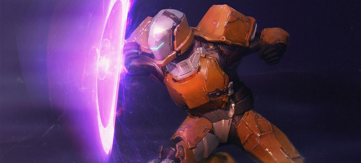 Bungie вновь извиняется за Destiny 2