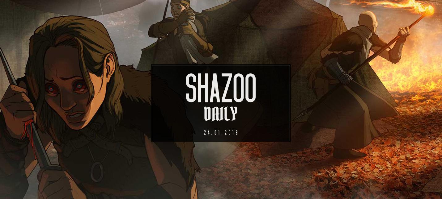Shazoo Daily: дайте этому человеку роль