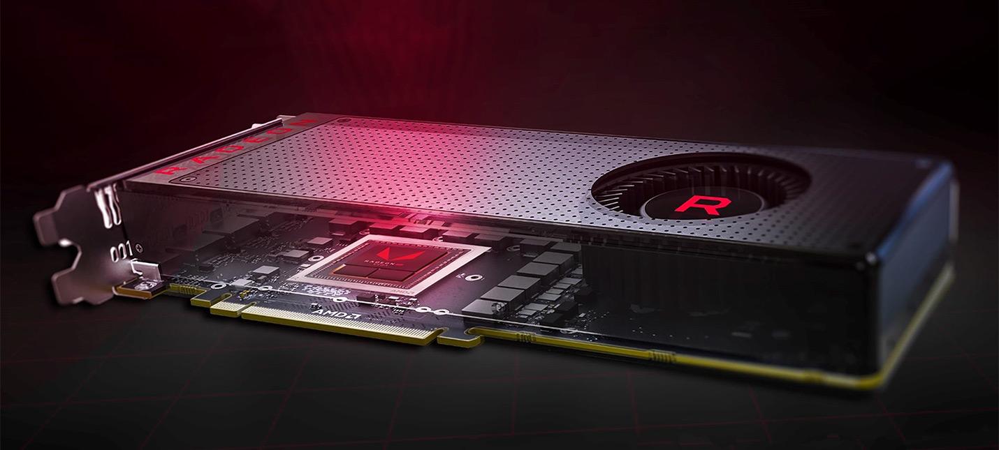 AMD увеличивает производство видеокарт для борьбы с дефицитом