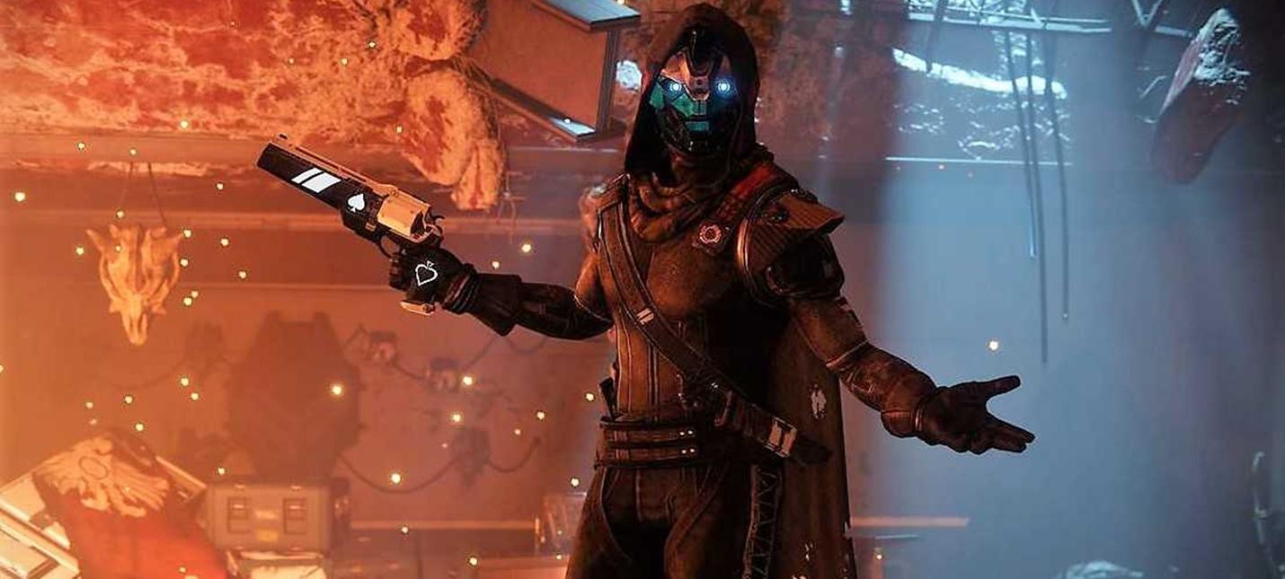 Bungie рассказала о планах развития Destiny 2