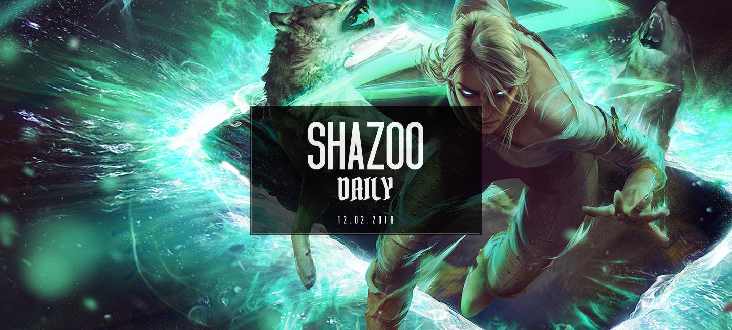 Shazoo Daily: в картишки?