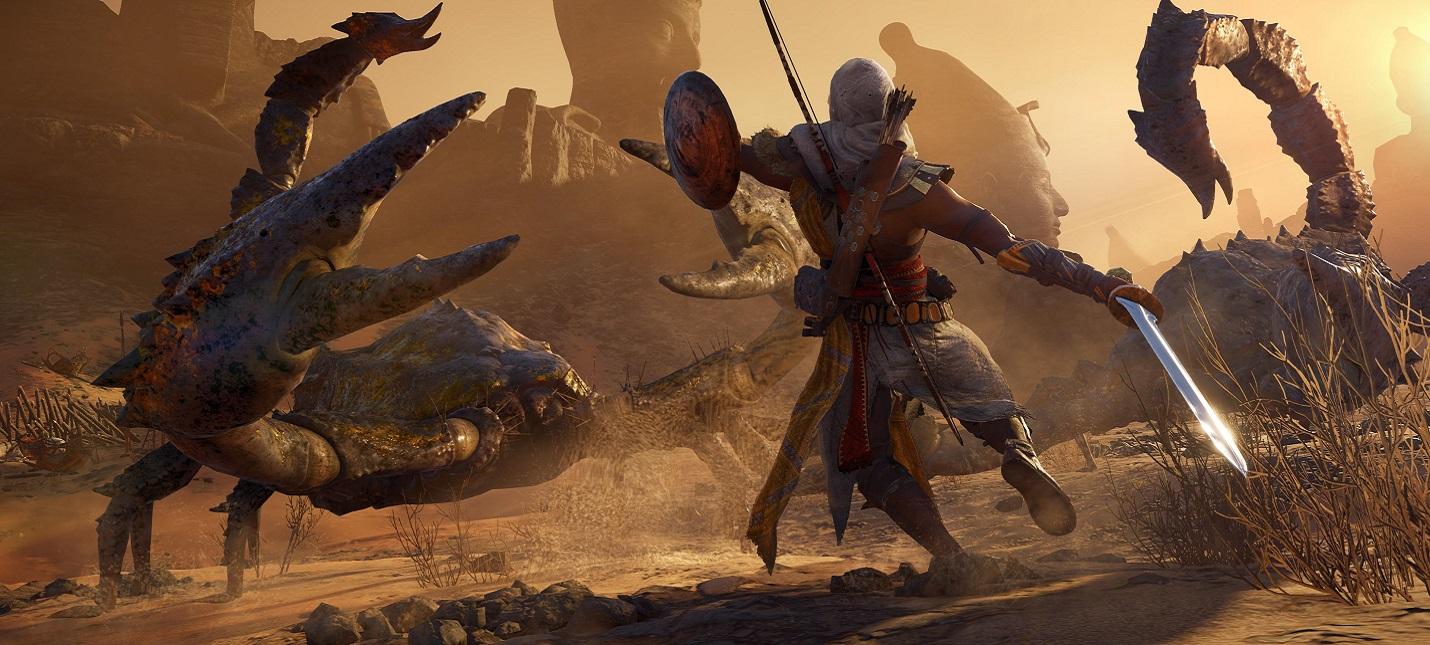 Релиз второго DLC для Assassin's Creed Origins был перенесен