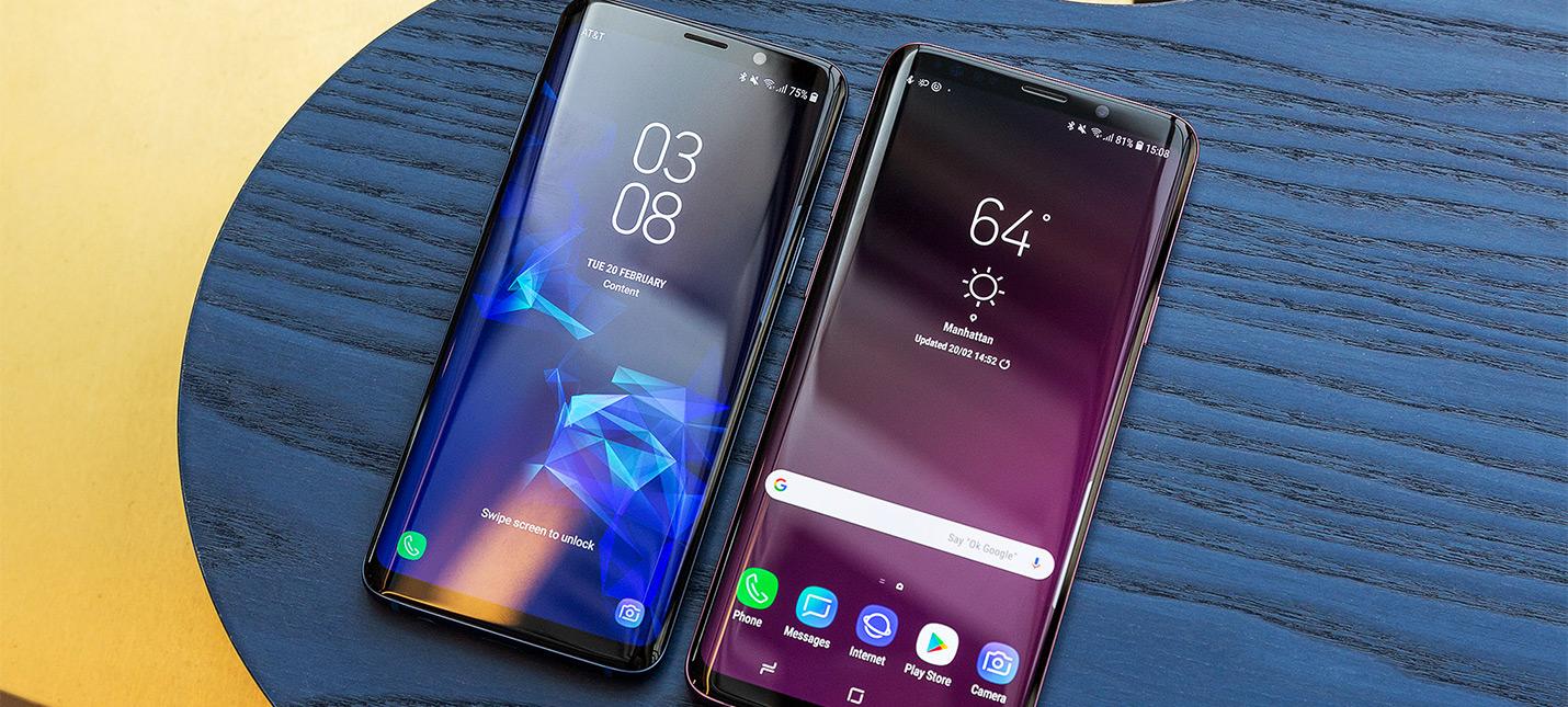 Анонс Galaxy S9 — улучшенное железо в знакомой форме