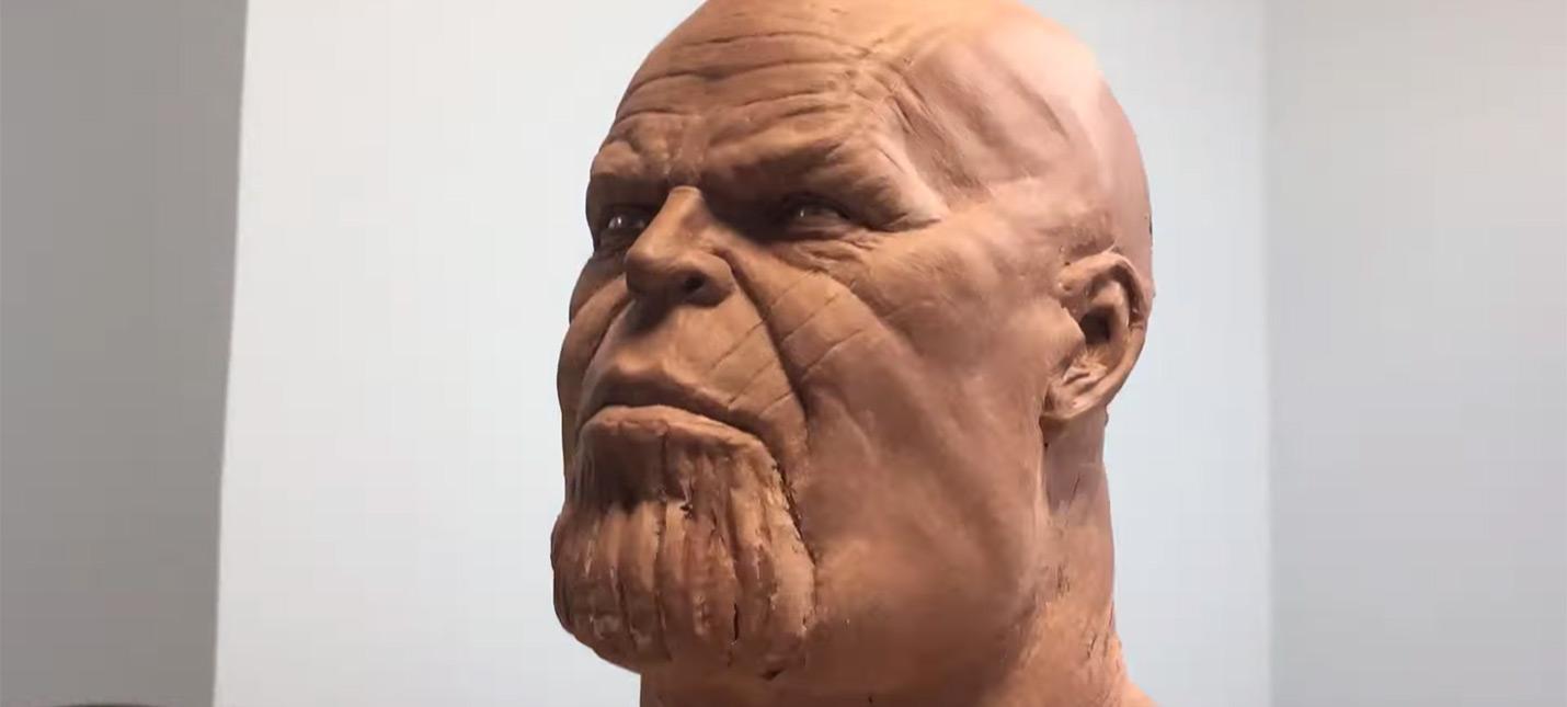 Как превратить кусок глины в Таноса