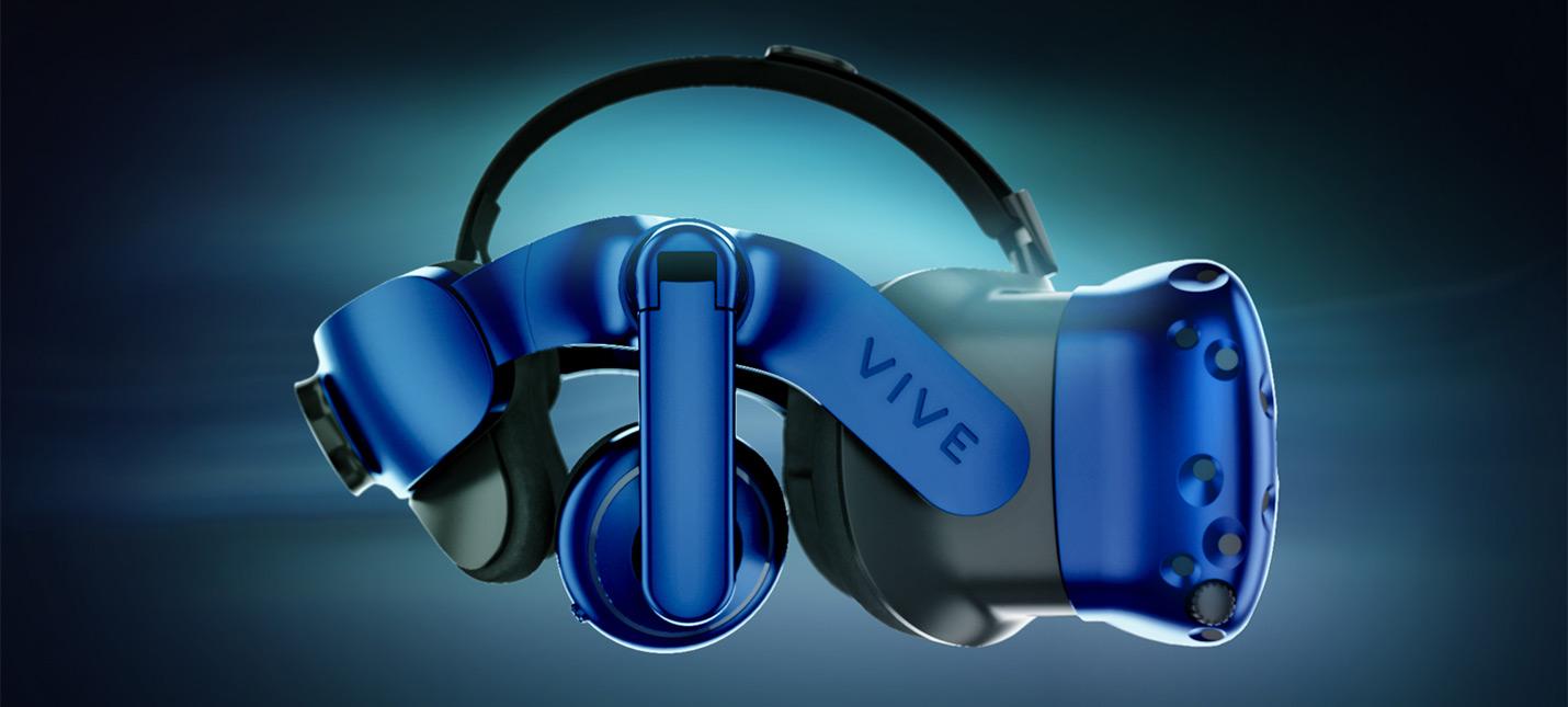 Полноценный комплект HTC Vive Pro стоит $1250