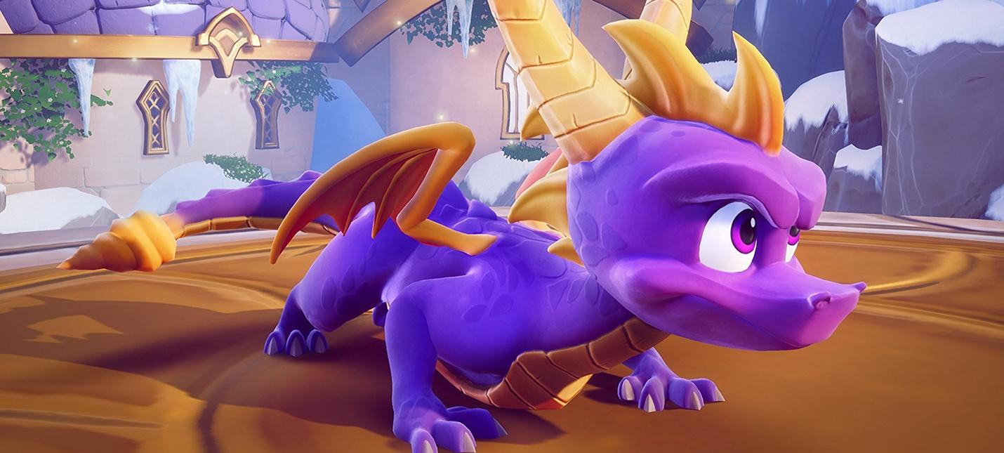Первый трейлер Spyro Reignited Trilogy, релиз в сентябре на PS4 и Xbox One