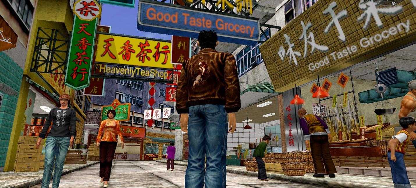 Новые скриншоты и подробности переиздания дилогии Shenmue