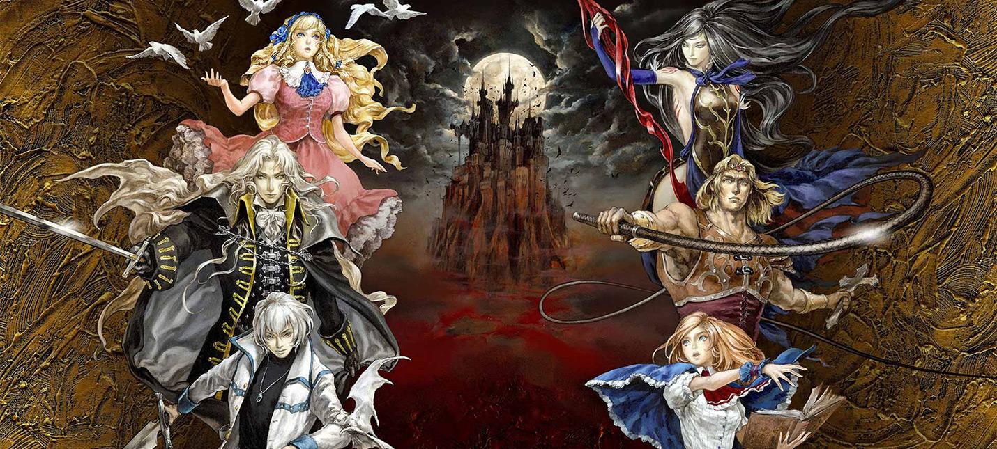 Konami анонсировала новую игру Castlevania для смартфонов