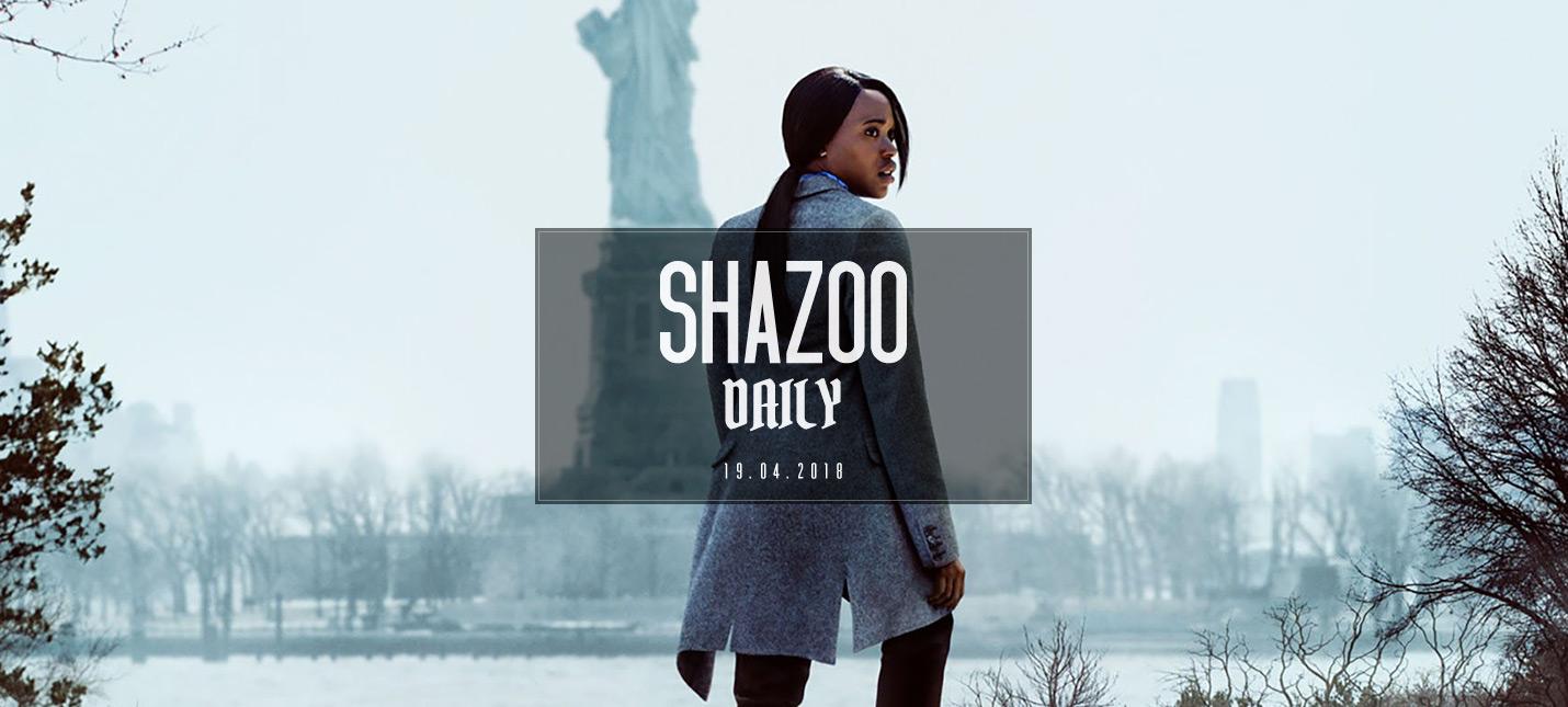 Shazoo Daily: Это продлили, это не продлили