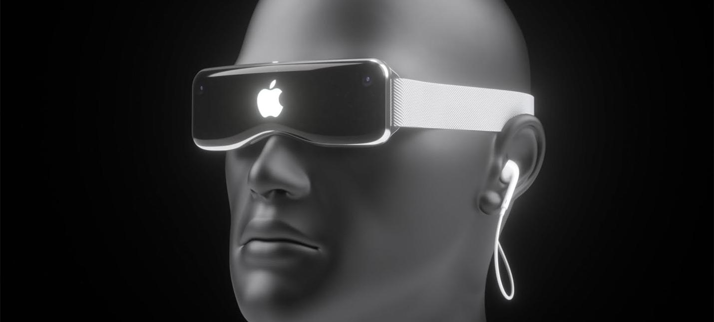 Слух: Apple разрабатывает VR/AR девайс с двумя 8K-дисплеями