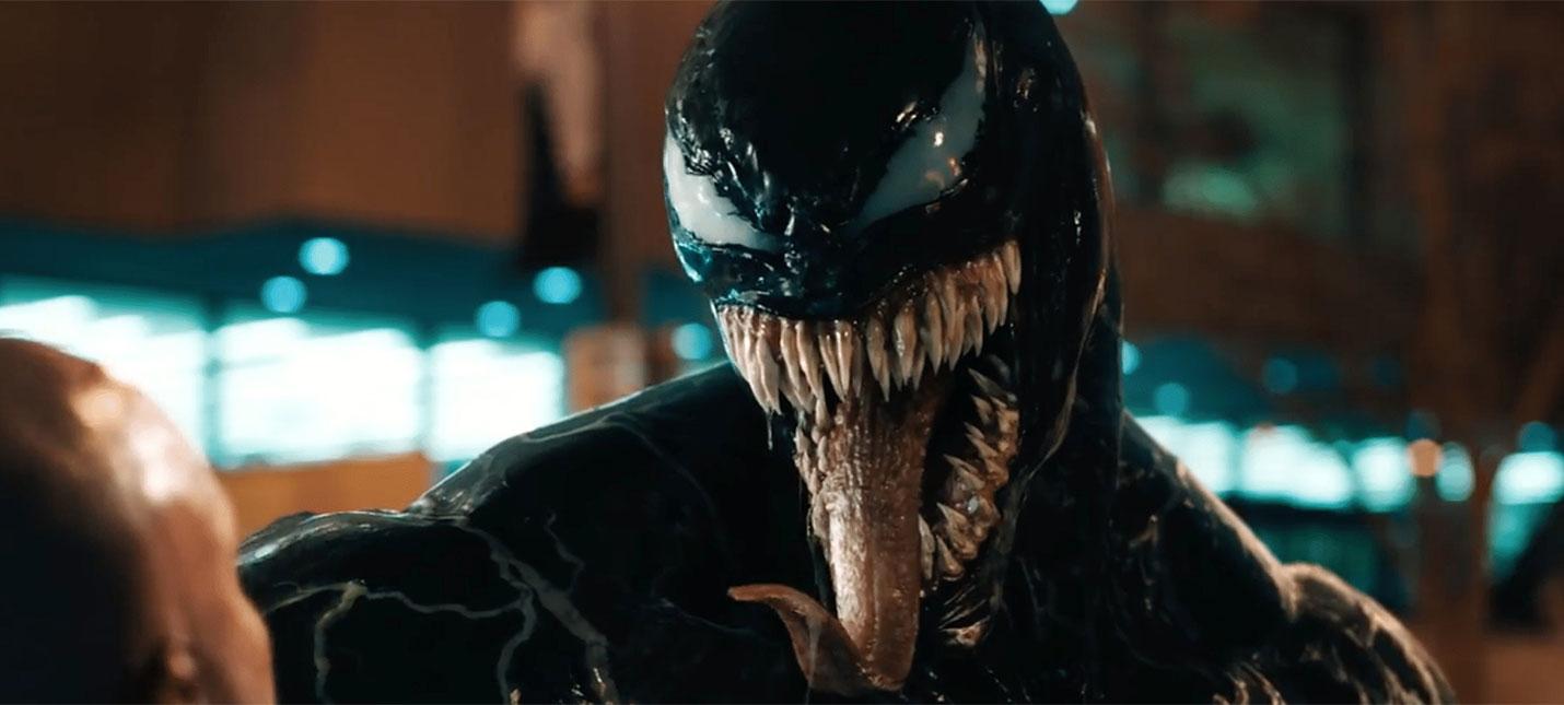 Веном не появится в киновселенной Marvel