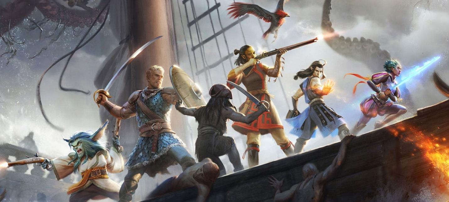 Баги, ошибки, зависания и вылеты Pillars of Eternity 2: Deadfire — решения