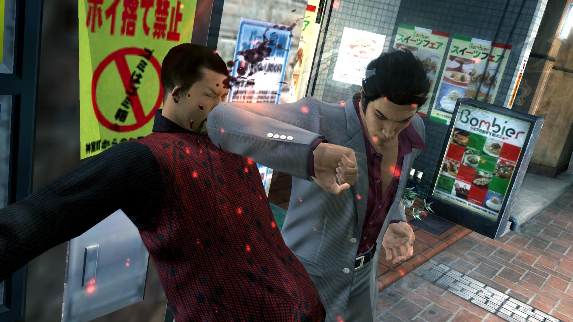 Скриншоты и трейлер ремастера Yakuza 3