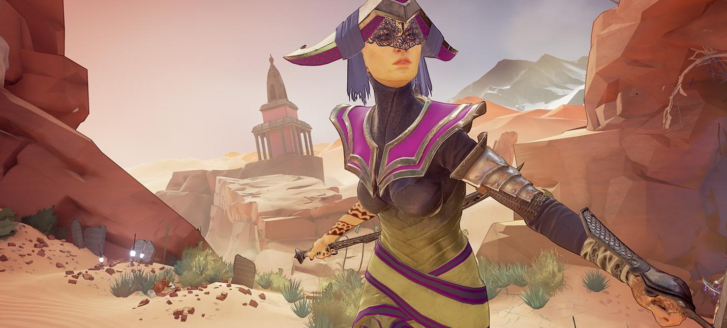 Разработчики Chivalry объявили о закрытии серверов Mirage: Arcane Warfare