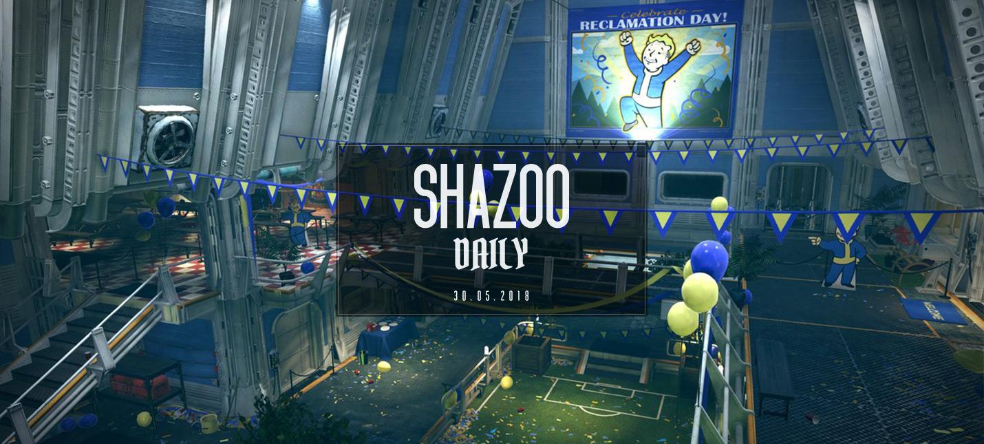 Shazoo Daily: 76 выпуск