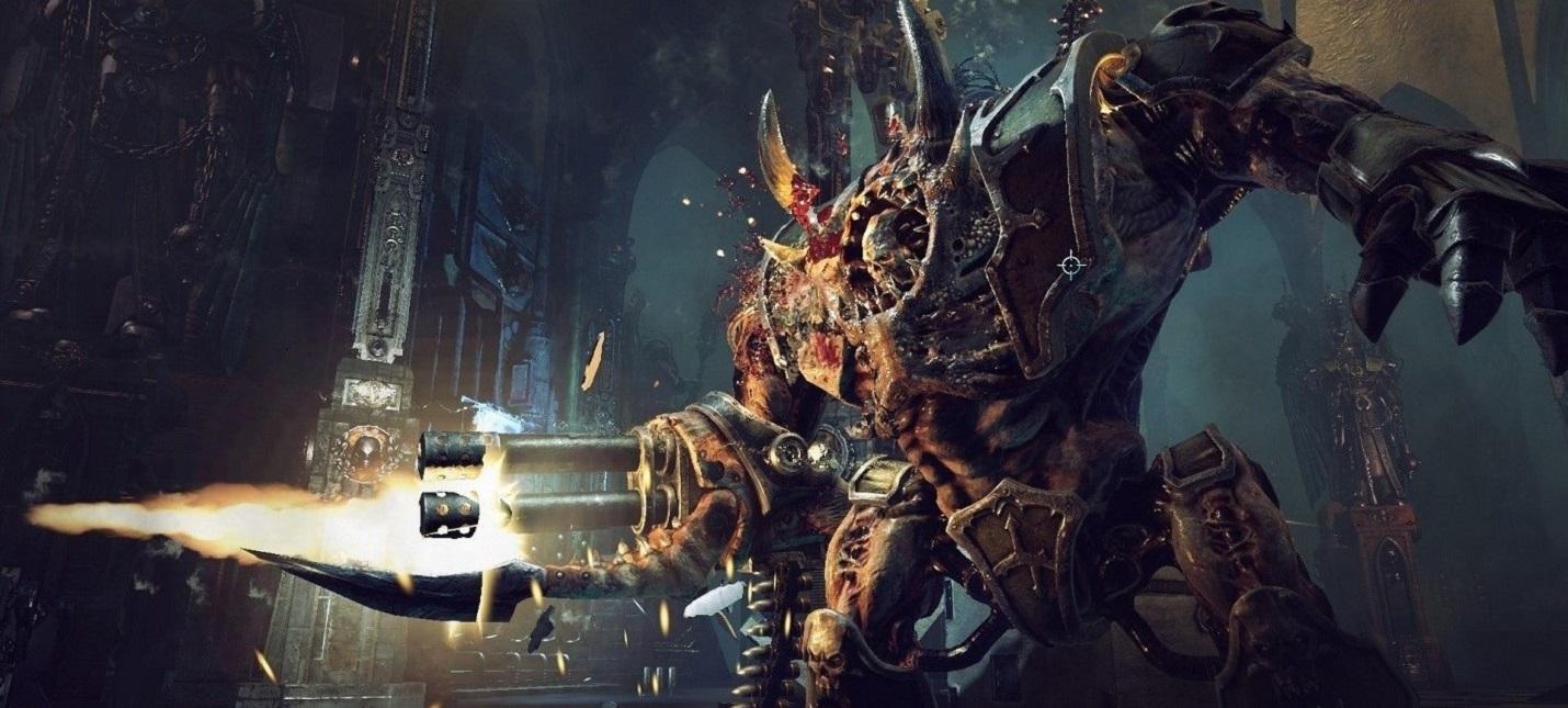Трейлер Warhammer 40,000: Inquisitor - Martyr, демонстрирующий возможности игры