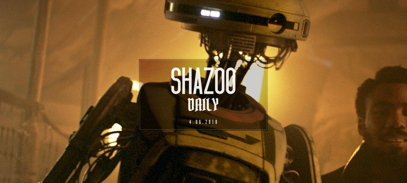 Shazoo Daily: Штормовое предупреждение
