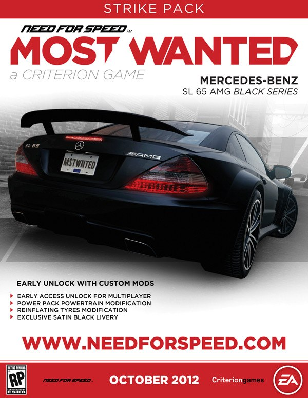 Need for Speed: Most Wanted - скриншоты, обои.