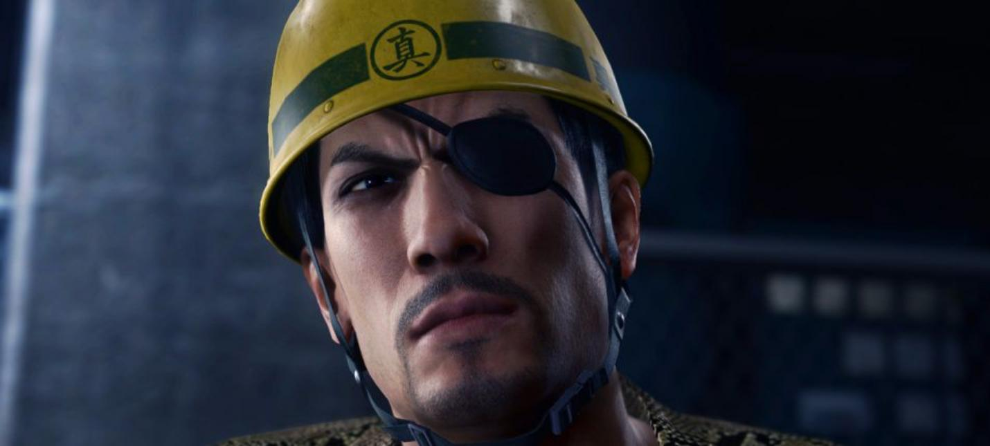 E3 2018: Новый трейлер Yakuza Kiwami 2