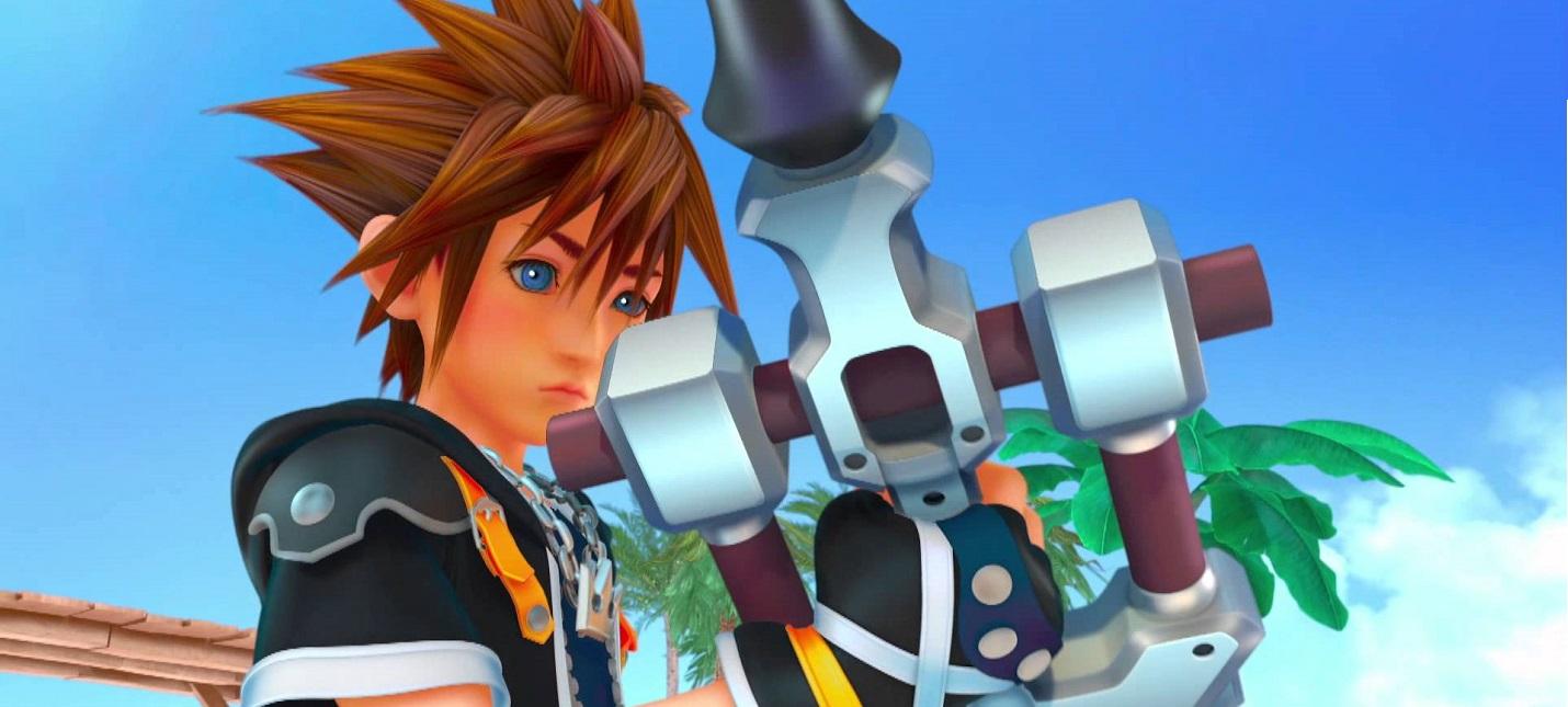 В Kingdom Hearts 3 будет больше миров, чем показали