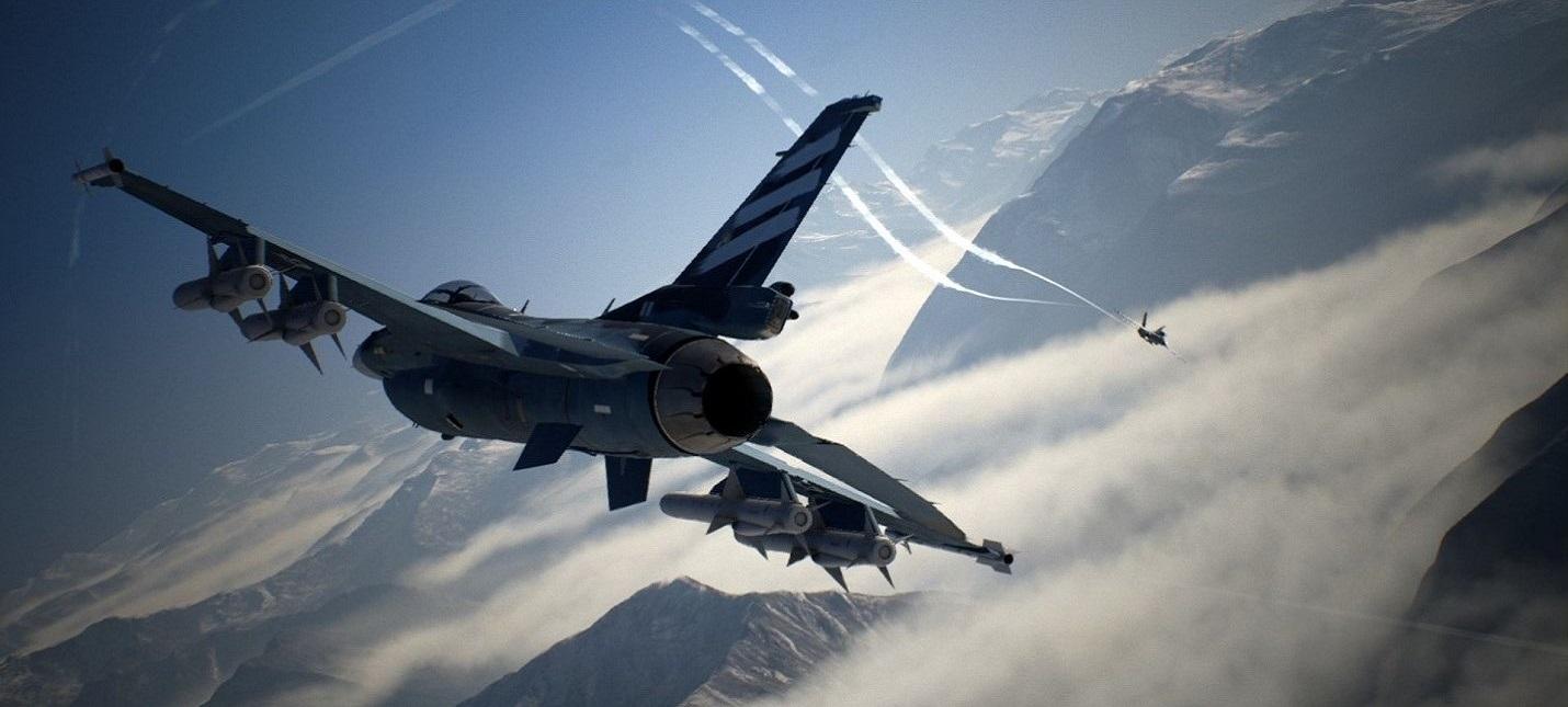 Порция деталей по Ace Combat 7: Skies Unknown