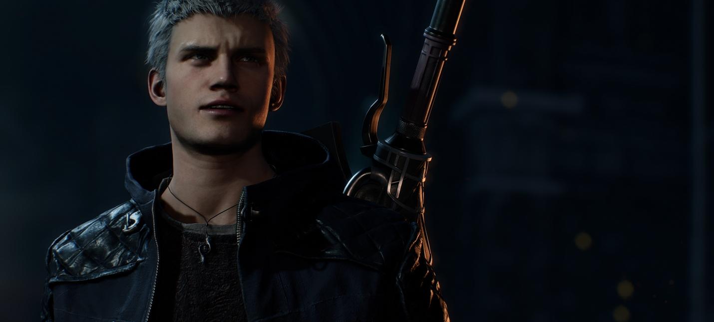 Devil May Cry 5 выйдет на PS4, Xbox One и PC