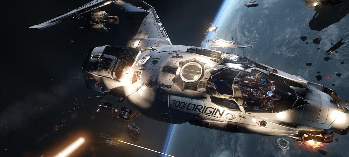 Вокруг Вселенной Star Citizen: Система групп